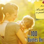 Quotes On Mother