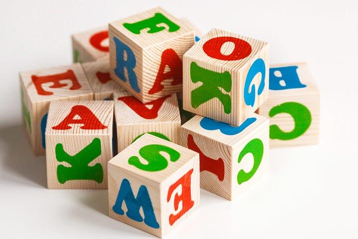 Building block letters