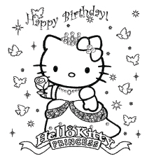 Colorful Kitty Birthday Card Pages