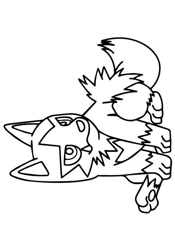 Pokemon-Go-Poochyena