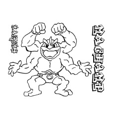 Strong Machamp Coloring pages