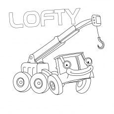 The Lofty Mobile Crane