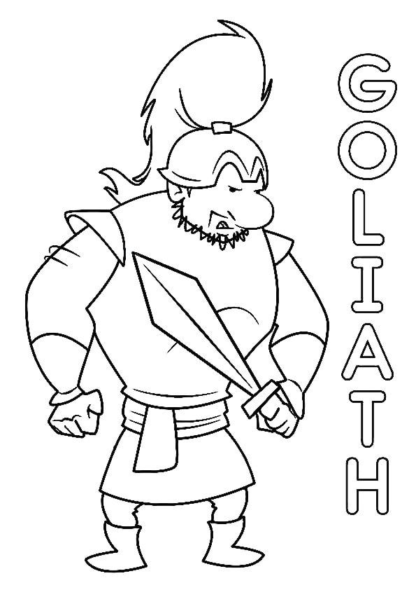 The-goliath