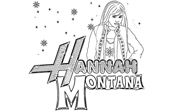 Hannah Montana Coloring Sheets Printable Coloring Pages