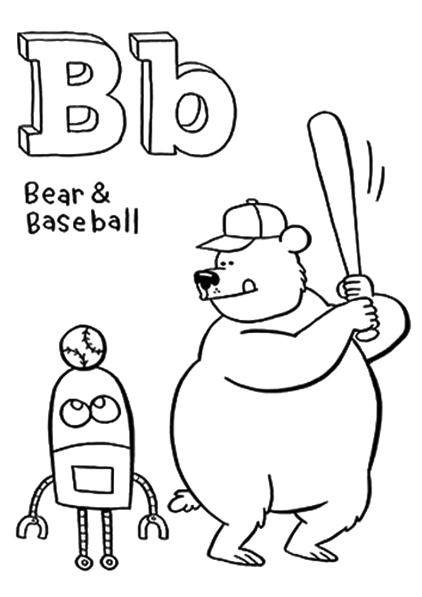 The-baseball