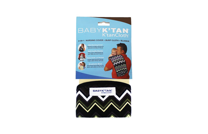 Baby K'tan Best Burp Cloths 2016