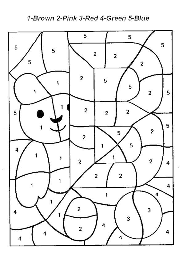 B-For-Bear