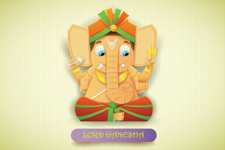 lord ganesh son name