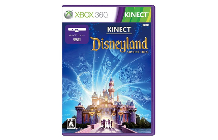 Best Xbox 360 Games For Girls - Kinect Disneyland Adventures