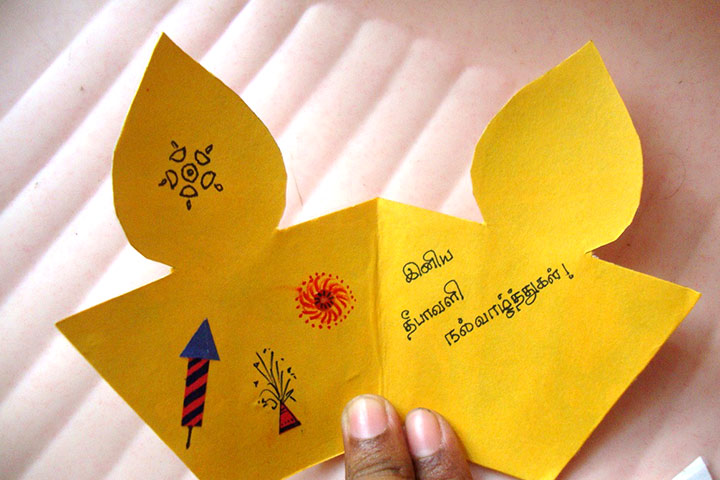 Diwali Greeting Cards For Kids - Diya Cut Out Card