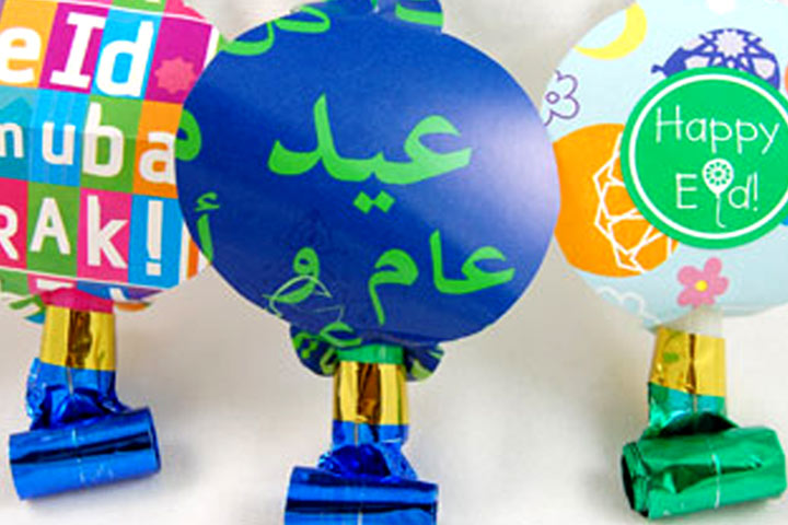 Ramadan Crafts - Eid Noise Maker