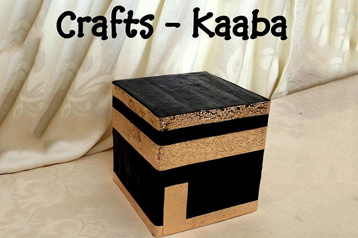 Ramadan Crafts - Paper Kaaba