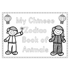 Chinese New Year Coloring Pages - Chinese Zodiac