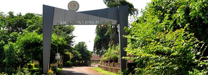Ram Ratna Vidya Mandir