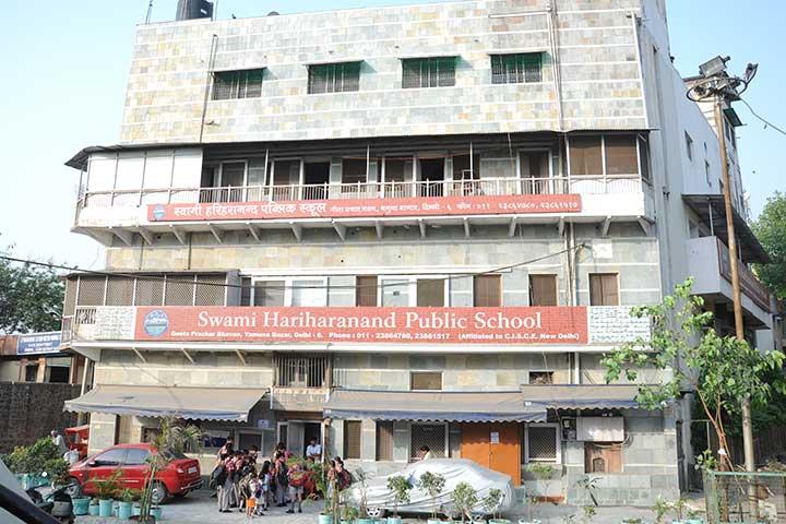 Swami Hariharanand Public School