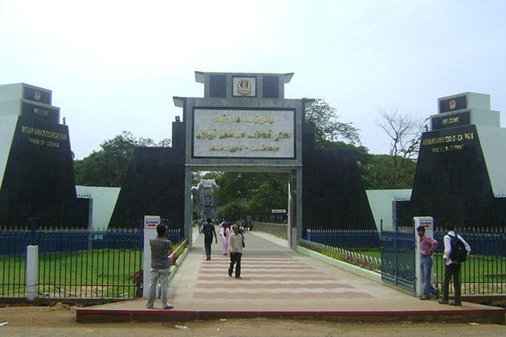 Arignar Anna Zoological Park In Chennai With Pictures