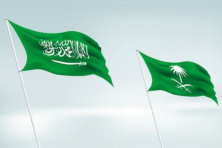 Muslim Country Theme