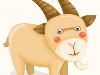 7 Fantastic Goat Crafts For Preschoolers