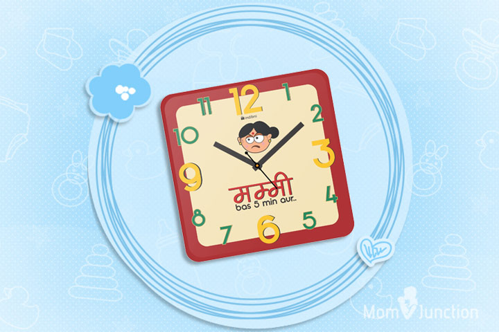 Mother's Day Gifts - Mummy Bas 5 Minutes Aur Wall Clock