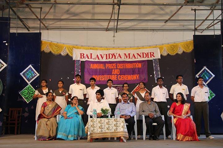 17Bala Vidya Mandir Sr. Sec. School