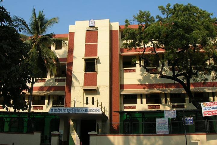 SIES High School