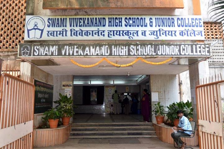 Swami Vivekanand High School