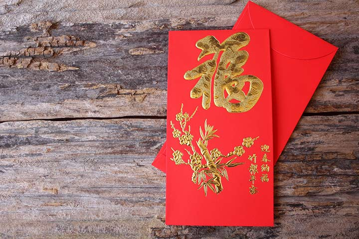 Chinese New Year Crafts - Chinese Red Envelope Craft