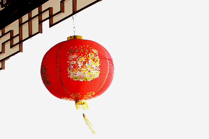 Chinese New Year Crafts - Red Chinese Lantern Craft
