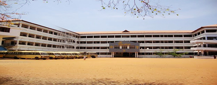 Arya Central School