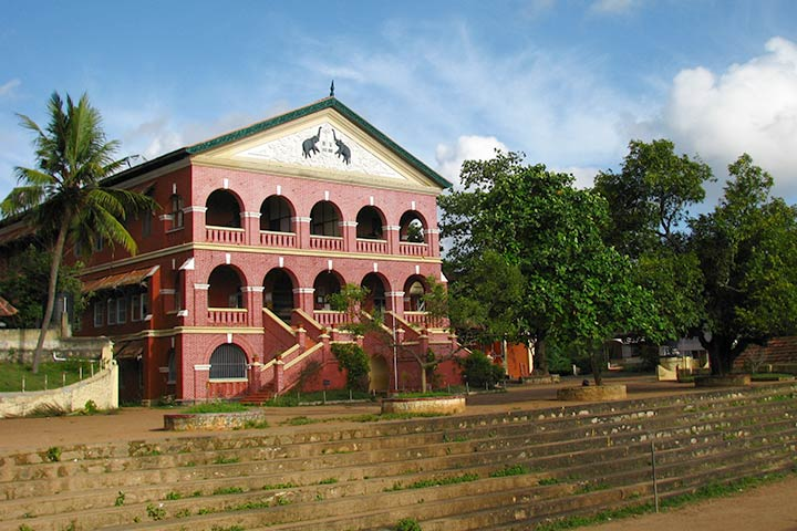 Government Model Boys Higher Secondary School