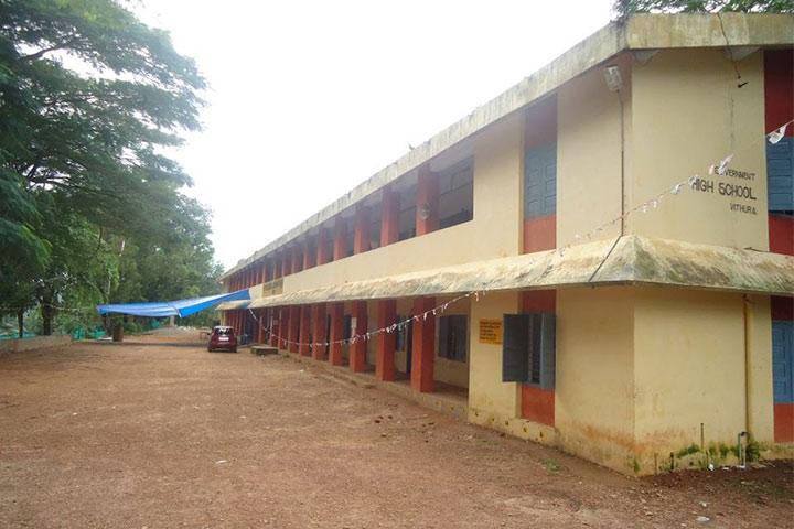Govt. VHSS Vithura School