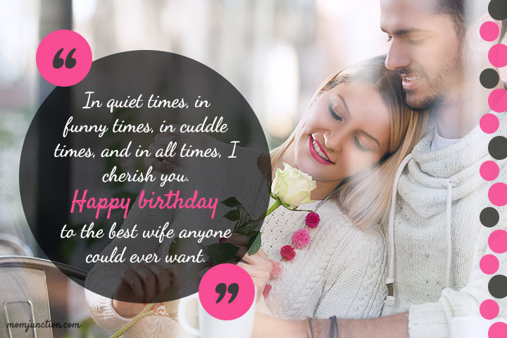 Birthday Wishes For Wife Islamic ~ Romantic birthday wishes for wife