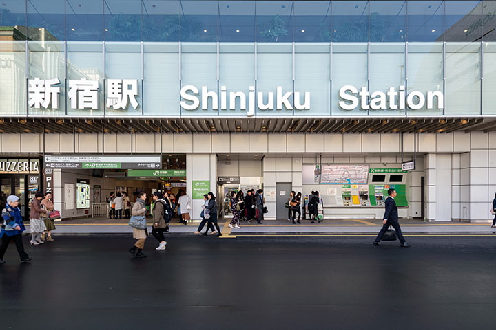 Urban and Modern Japan