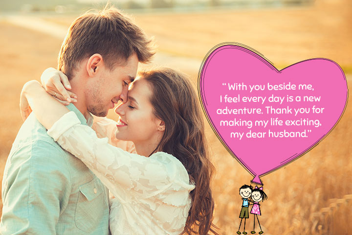 Thank you messages for Husband