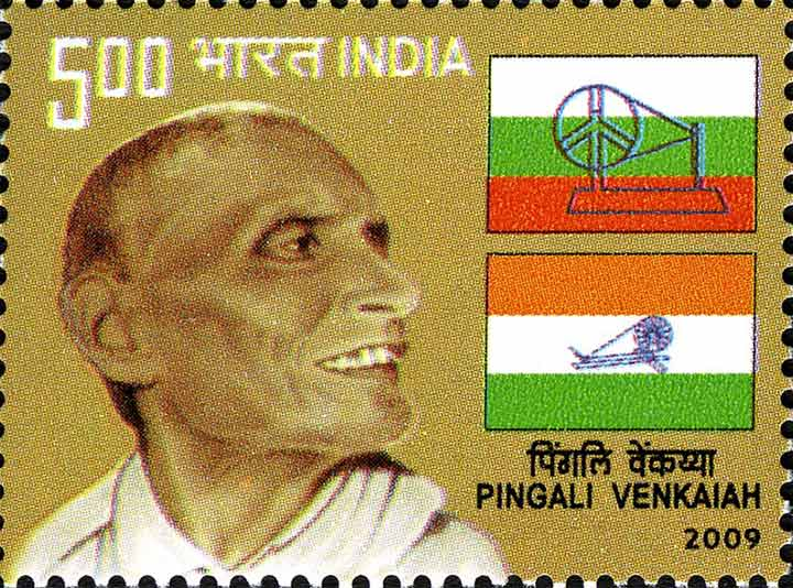 The designer of the Indian National Flag
