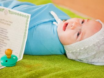 जन्म प्रमाण पत्र (Birth Certificate): ऑनलाइन रजिस्ट्रेशन, फार्म व दस्तावेज़