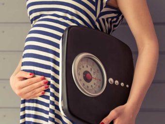 गर्भावस्था में वजन कितना होना चाहिए | Pregnancy Me Weight Kitna Hona Chahiye