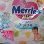 Merries - Exceptional Breathability Tape Diapers-Good quality-By nida_khan