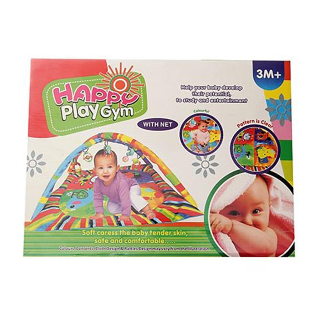 NHR Happy Play Gym-3