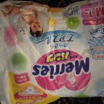 Merries - Exceptional Breathability Tape Diapers-Best diapers used till date-By dolly_jain