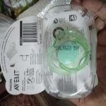 philips avent baby pacifier-Good one-By kavya