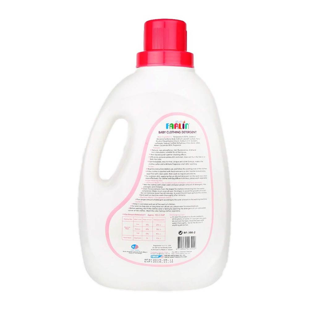 Farlin Anti Bacterial Baby Clothing Detergent