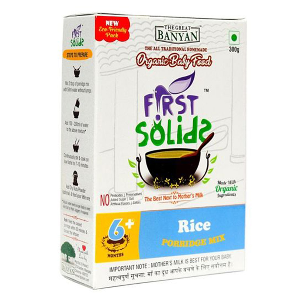 First Solids Organic Rice Cereal