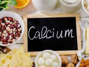 गर्भावस्था में कैल्शियम क्यों है जरूरी व कमी के लक्षण | Pregnancy Me Calcium Ki Kami Ke Lakshan