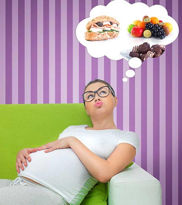 Pregnancy Me Fast Rakhna Chahiye