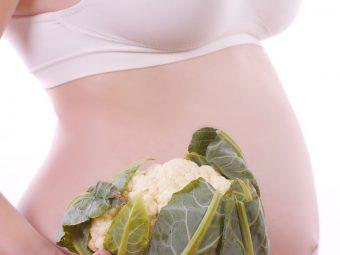 क्या प्रेगनेंसी में फूलगोभी (Cauliflower) खा सकते हैं?  | Pregnancy Me Gobhi Khana Chahiye Ki Nahi