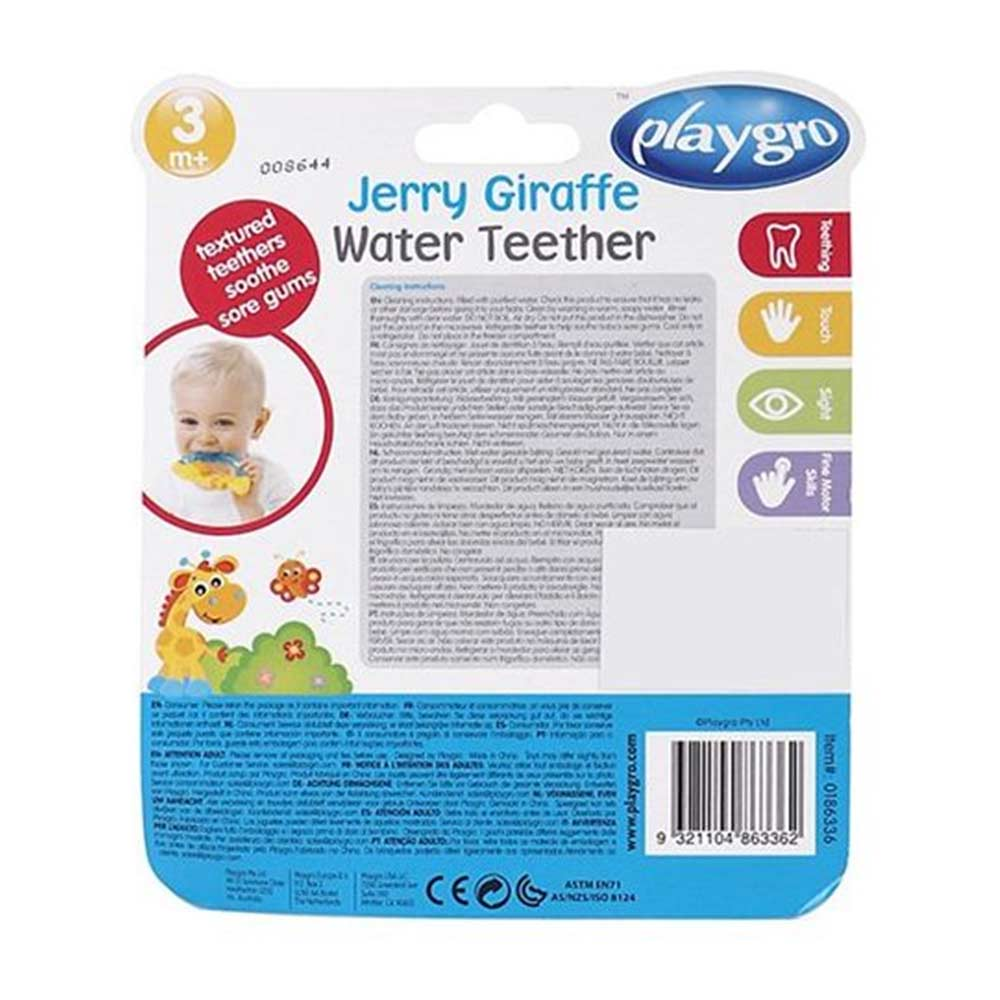 playgro giraffe teether