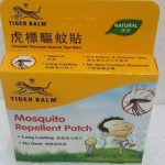 Tiger Balm Mosquito Repellent Patch-Patches by Tiger balm-By saduf