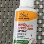 Tiger Balm Mosquito Repellent Spray-Safety from mosquito by Tiger Balm-By asha27