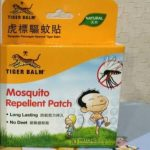 Tiger Balm Mosquito Repellent Patch-Safe from mosquito-By asha27